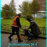 Шаврова д 25