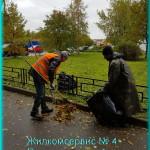 Шаврова 25