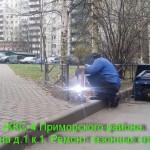 3 Уточкина 1 к 1 (ремонт газонных ограждений)
