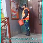 IMG_6436-19-10-18-08-12